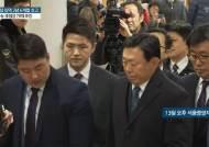 """신동주 측 """"신동빈 즉시 사임·해임해야""""…롯데家 '형제의 난' 재점화"""