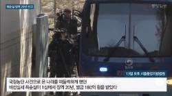 '비선실세'에서 '징역 20년'… 최순실의 몰락