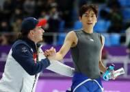 이승훈 하이파이브-김민석 포옹, 밥데용 코치는 누구?