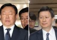 '롯데 경영권 다툼' 일본 법정에서 신동주에게 진 신동빈