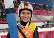 '국가대표' 그 사나이들, 스키점프 단체전 결선행 좌절