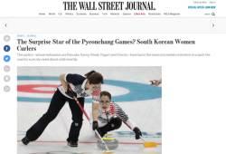 """<!HS>WSJ<!HE> """"한국 갈릭 걸스, 평창올림픽 깜짝스타로 부상"""""""