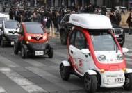 '미세먼지 유발' 집배원 오토바이, 초소형 전기차로 바꾼다