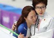 경기 후 이상화가 고다이라 나오에게 안겨 울며 한 말