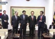 우원식 민주당 원내대표의 유감 표명에 2월 국회 정상화