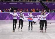 [속보] 한국 여자 쇼트트랙 3000m 계주 金메달…'6번째 신화 달성'