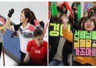 [서소문사진관] 여자 컬링 준결승 진출, 의성이 들썩들썩
