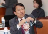[포토사오정]국회에서 '김일성 가면' 논란 사진 찢은 김진태 의원