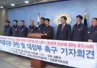 """한국GM노조 """"임금 요구 안 해…귀족노조 아니다"""""""