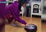 """""""우리도 방바닥에서 컬링한다!""""…한국에 부는 컬링 신드롬"""