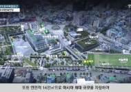 [굿모닝 내셔널] 땅 속 축구장 22개 크기 '문화 발전소' 광주 아시아문화전당