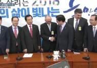 "GM ""한국에 신차 2종 배정 … 모든 조건 맞아야 투자"""