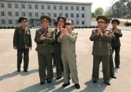 천안함 찾은 펜스, 천안함 주역 김영철 내려보내는 북한