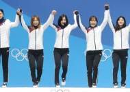 이번 올림픽 마지막 쇼트트랙, '결전의 날'…최대 金 3개