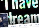 """배우 <!HS>오동식<!HE> """"조민기 성추행, 알고도 묵살하지 않았다"""""""