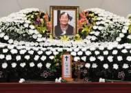 '물대포 사망' 백남기 유족, 국가 상대 손배소 '화해'로 마무리