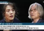 """홍선주 """"이윤택 성폭력 인터뷰, 내가 했다…잘못 모시면 뺨 때려"""""""
