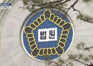 '징역 8년 구형' 운명 기로선 우병우, 법원 판단만 남았다