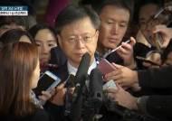 [영상] '징역 2년 6개월' 우병우…첫 검찰 소환부터 1심 선고까지