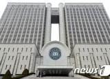 '이민호 화보 투자 사기' 연예기획사 대표, 2심서도 실형