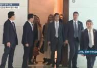 """'퍼스트 도터' 이방카 방한 """"미국팀 응원, 굳건한 한미동맹 위해 왔다"""""""
