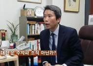 """[김진국이 만난 사람] """"평창은 기회…비핵화 솔루션, 북핵 동결서 출발할 수 있을 것"""""""