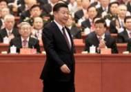 40년 관례 깨고 3중전회 조기소집한 시진핑, 헌법 이어 정부기구 개편