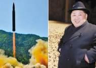 """노동신문 """"우리가 핵 포기? 바닷물 마르기를 기다려라"""""""