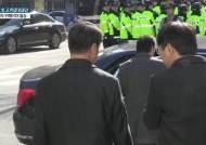 북한 대표단 앞에 등장한 미국산 쉐보레 미니밴