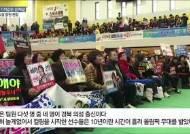 """[현장]""""장하다! 우리 딸들!""""…잔치 열린 여자컬링팀 고향 의성"""