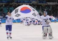 한국 아이스하키 세계 랭킹 남자 18위, 여자 17위...큰 폭으로 상승