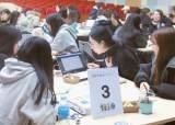 [숙명여자대학교] 공학·인문학 융합, <!HS>프라임<!HE>리버럴아트…여성공학리더 양성