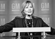 2대에 걸친 GM 사람 … 덩치서 내실로 회사 DNA 바꿨다