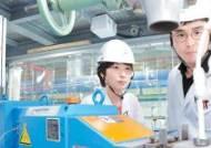 [새로운 도약] GS그룹, 핵심사업 경쟁력 키우고 성장동력 발굴 가속
