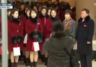 북한 선수단·응원단, 오늘 낮 경의선 육로로 돌아가