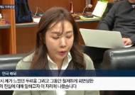 """""""극단 대표가 방으로 부르더니…"""" 전북 연극계도 '미투운동'"""