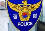 """'미성년 단원 성폭행 혐의' 극단 대표 """"서로 호감…강제성 없어"""""""