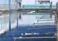수돗물 생산원가 처음으로 낮아져…누수 줄인 덕분?