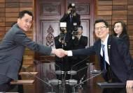 북한, 패럴림픽에 응원단·예술단 안 보낸다…'코리아' 이분희 올지 관심