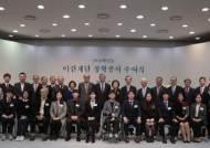장학생 1314명에게 50억원 지원...아산재단, 장학증서 수여식 개최
