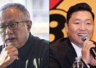 송승환 총감독이 밝힌 싸이의 '폐막식' 불참 이유