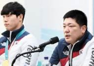 2년간 45일만 집에 들어갔다 … 한국 썰매 쾌거 '숨은 영웅' 이용 감독