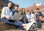 [열려라 공부] 창의성·인성 겸비 엔지니어 키우는 융합형 교양교육