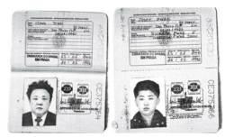 """""""<!HS>김정일<!HE>·김정은, 과거 불법 여권발급 시도…해외여행·도피용 추정"""""""
