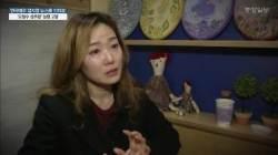 """""""오달수가 성추행"""" 연극배우 폭로 또 나와 … 웹툰작가 """"박재동도 성추행"""""""