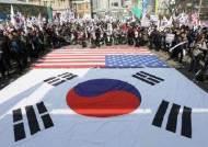 3·1절, 도심 곳곳서 나부끼는 태극기…'태극기 집회' vs. '독립만세 기념행사'