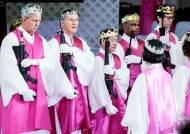 수백명 소총 들고 교회서 합동결혼 … 문형진이 주례, 미 지역사회 발칵