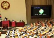 [미리보는 오늘] 지방선거 예비후보 등록 시작…선거구 바뀔수도