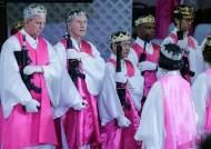 [서소문사진관] 반자동 소총 들고 합동결혼…한인 목사 교회에 美 발칵