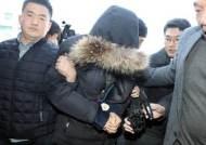 미성년 단원 성폭행 혐의 조증윤 대표 구속…'미투' 운동 최초